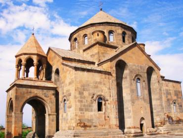 Սբ. Հռիփսիմե եկեղեցի
