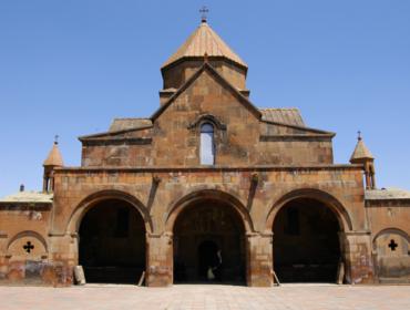 Սբ. Գայանե եկեղեցի