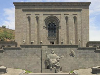 Matenadaran (Institute of Ancient Manuscripts)