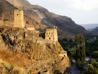 Khertwisi Festung