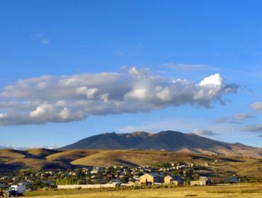 Гора Ара