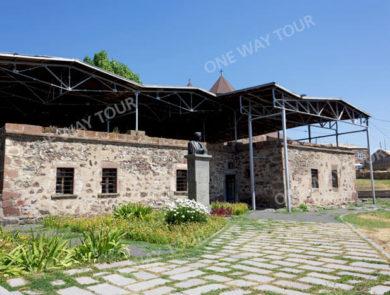 House-Museum of Vahan Teryan