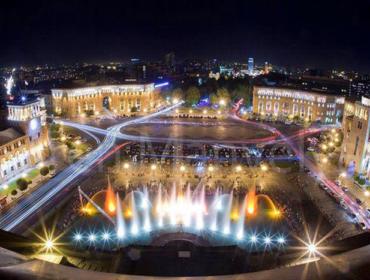 Հայաստանի Հանրապետության Հրապարակ