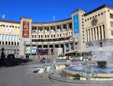 Մոսկվա կինոթատրոն