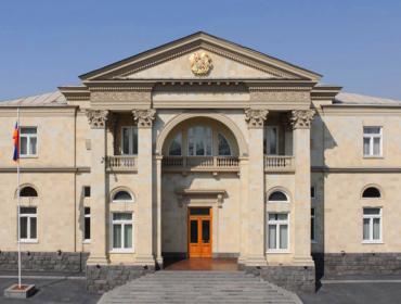 Հայաստանի հանրապետության նախագահական նստավայր
