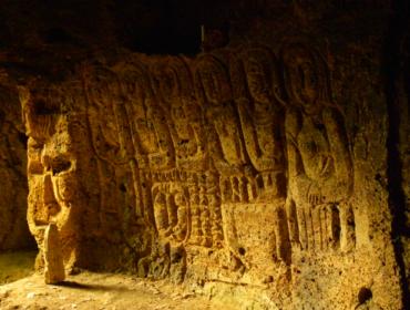 Пещера в Ластивере
