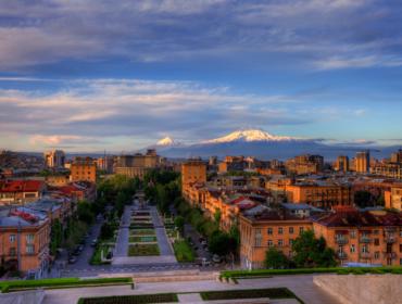 Yerevan, Cascade