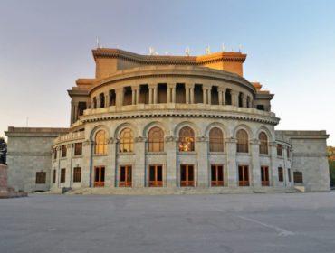 Армянский театр оперы и балета
