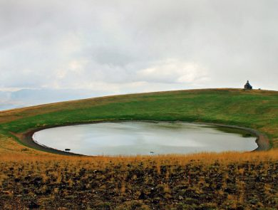 Armaghan Mountain