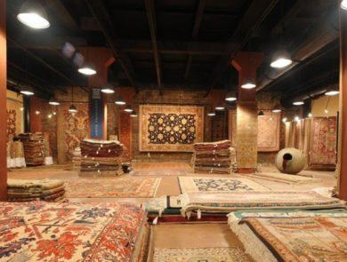 Megerian Carpet