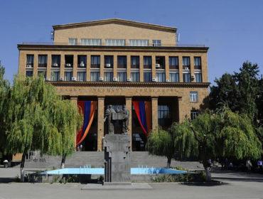 Die Staatliche Universität von Jerewan