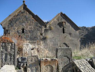Св. Сион, Армения