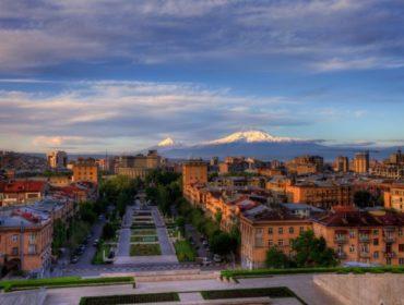Вид на город с Каскада