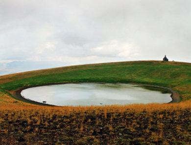 Гора Армаган