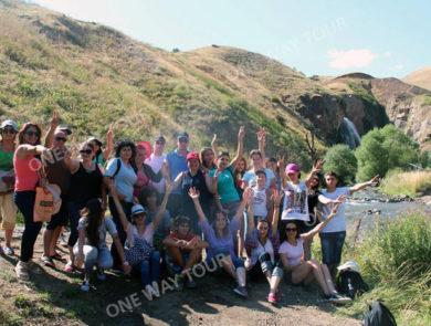 Wanderung zum Wasserfall Trchkan