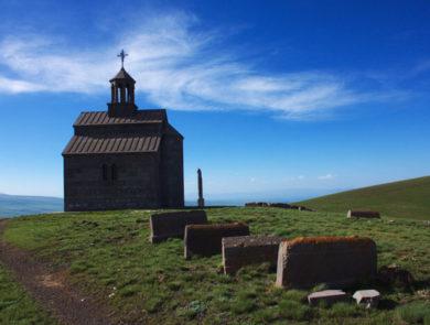 Armaghan church