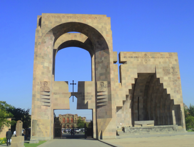 Mother Cathedral (Etchmiadzin)
