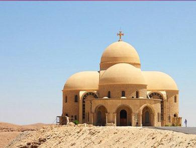 Սբ. Պողոսի վանքը