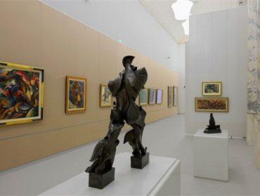 Ժամանակակից արվեստի թանգարան