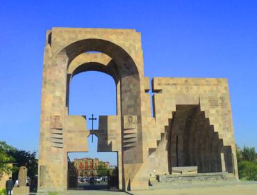 Saint Gregory the Illuminator gateway
