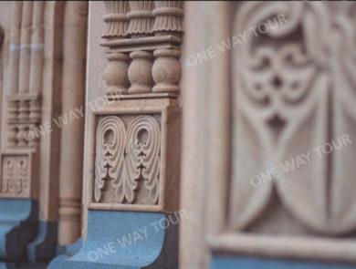 Ծմինդա Սամեբա (Սուրբ Երրորդություն)