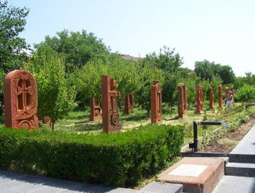 Letters park in Oshakan