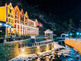 Ամանորը Բորժոմիում