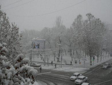 Capital Yerevan