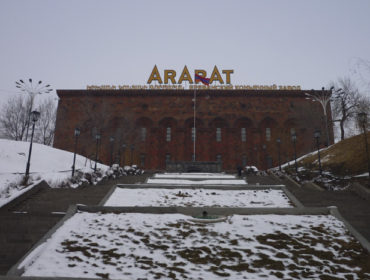 Brandy Fabrik Ararat