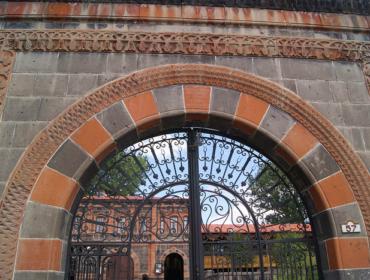 Dzitoghtsyan House-Museum