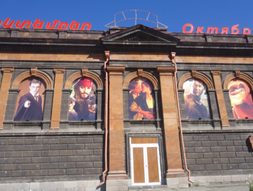 The cinema in Gyumri