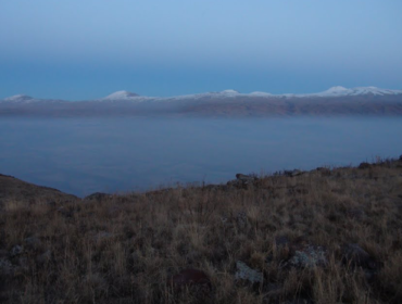Гора Атис