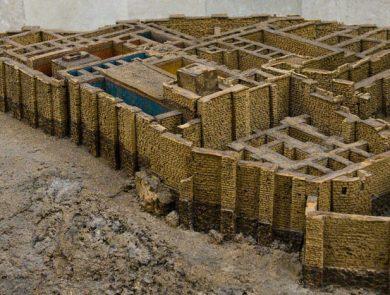 Erebuni Citadel