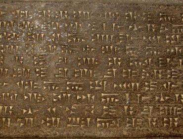 Urartäische Keilschrift