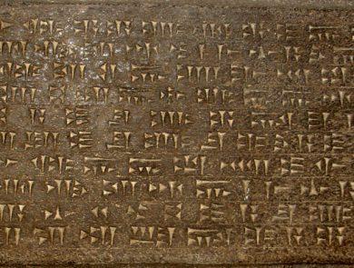 Urartian script