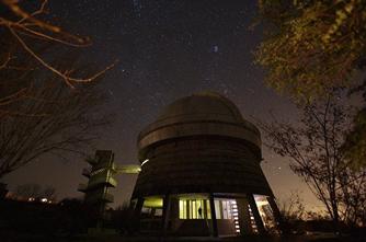 Byurakan Observatory after V. Hambardzumyan