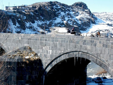 Bridge of Vardan