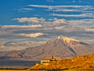 Бюджетный тур-пакет в Армении N5