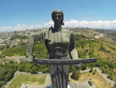 Мать Армения (Парк Победы)