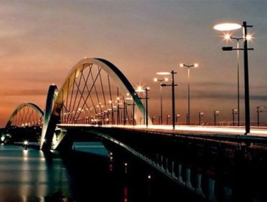 Raul Veiga կամուրջը