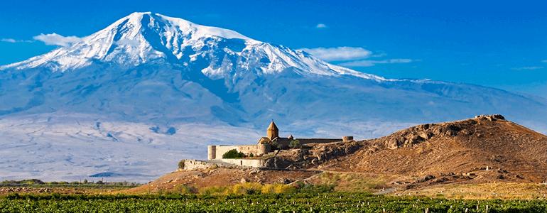 Հայաստանի տուրիստական ուղեցույց