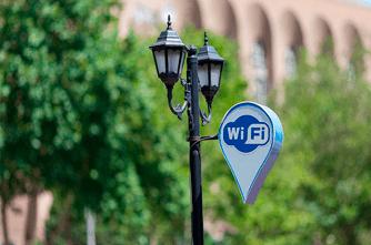 Free WIFI in Yerevan streets