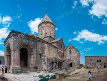 Tatew Kloster