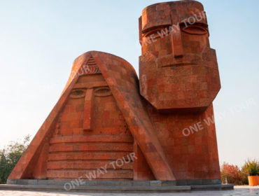 """""""We and Our Mountains"""" monument"""