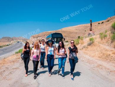 Կանոնավոր տուրեր ONE WAY TOUR-ի հետ