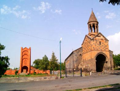 Saint Astvatsatsin Church of Karbi