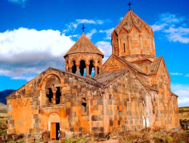 Монастырь Оганаванк