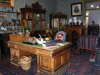 Дом-музей Туманяна