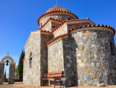 Stavrovouni Monastery