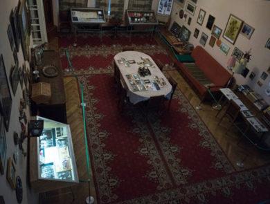 House museum of V. Hambardzumyan